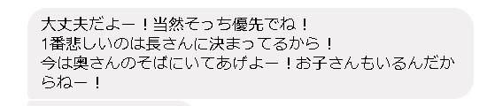 2017-05-13_20h29_26